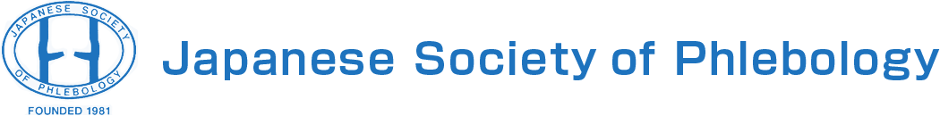 Japanese Society of Phlebology